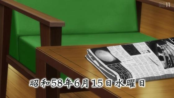 「ひぐらしのなく頃に 業」第9話感想(画像)考察 (57)