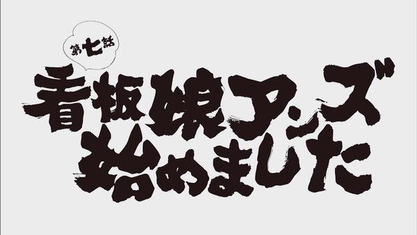 「ヒナまつり」6話感想 (38)