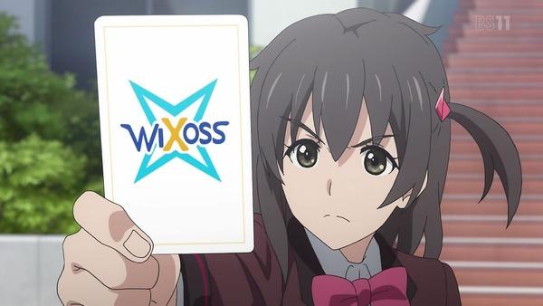 「Lostorage conflated WIXOSS」7話感想 (38)