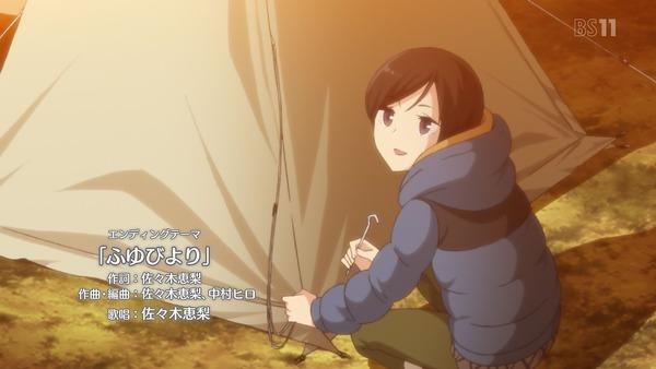 「ゆるキャン△」12話 (75)