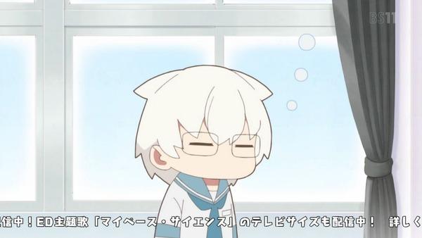 「上野さんは不器用」3話感想 (36)