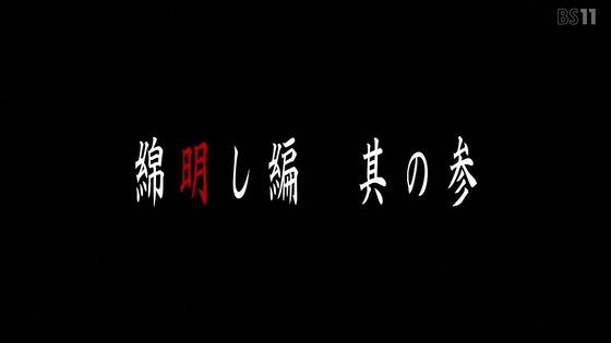 「ひぐらしのなく頃に 卒」5話感想 考察 (50)
