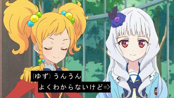 「アイカツスターズ!」第71話 (46)