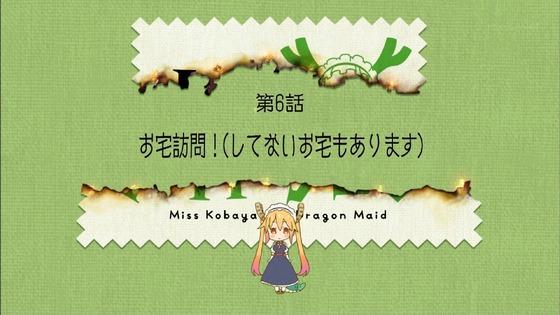 「小林さんちのメイドラゴン」6話 (29)