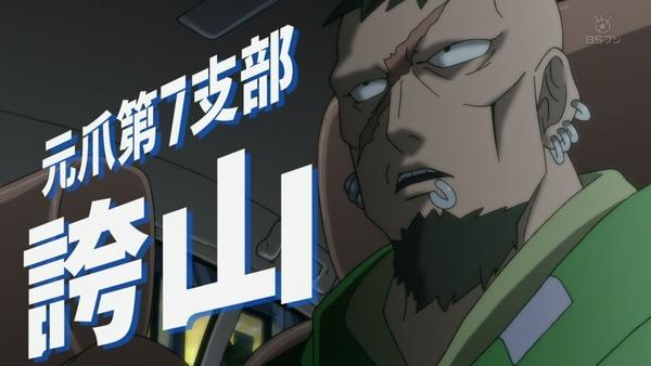 「モブサイコ100Ⅱ」2期 9話感想  (41)