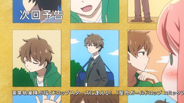 「ポプテピピック」8話 (48)