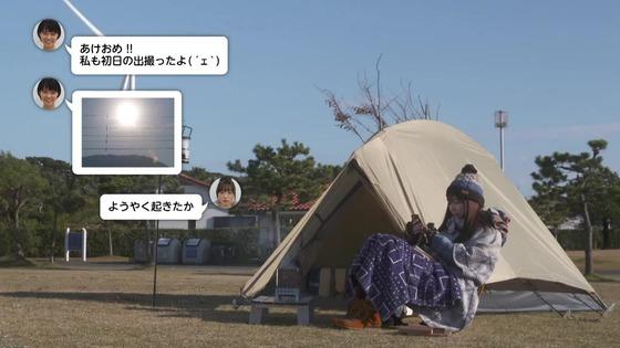 ドラマ版「ゆるキャン△」スペシャル感想 (262)