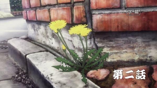「昭和元禄落語心中 助六再び篇」 (24)