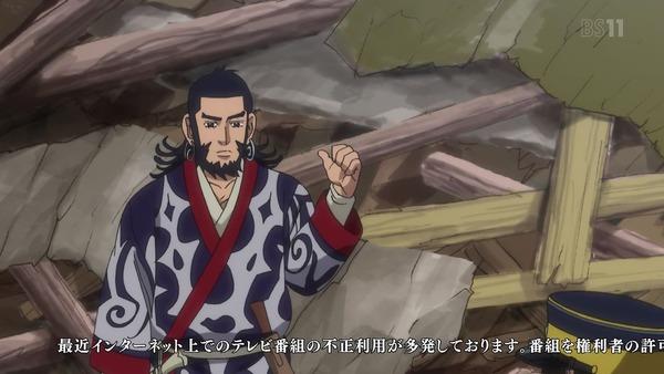 「ゴールデンカムイ」12話(最終回)感想 (22)