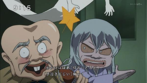 「ゲゲゲの鬼太郎」6期 10話感想  (40)