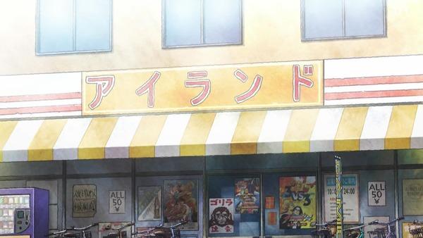 「ハイスコアガール」14話感想  (77)