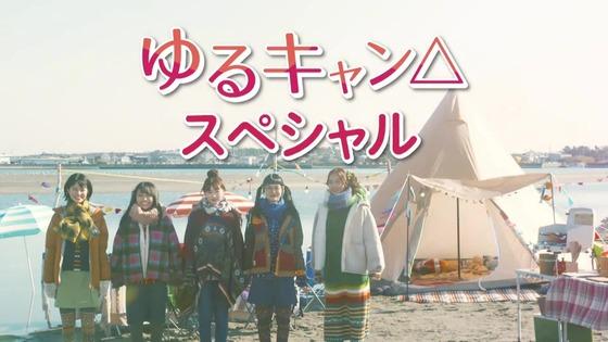 ドラマ版「ゆるキャン△」スペシャル感想 (66)