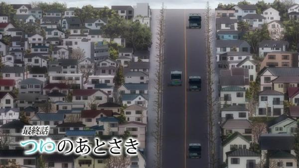 「恋は雨上がりのように」12話 最終回 (3)