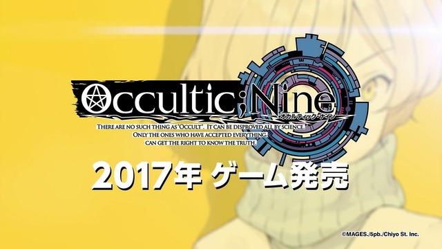 「Occultic;Nine オカルティック・ナイン」 (74)