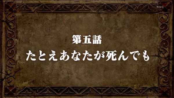 七つの大罪 (2)