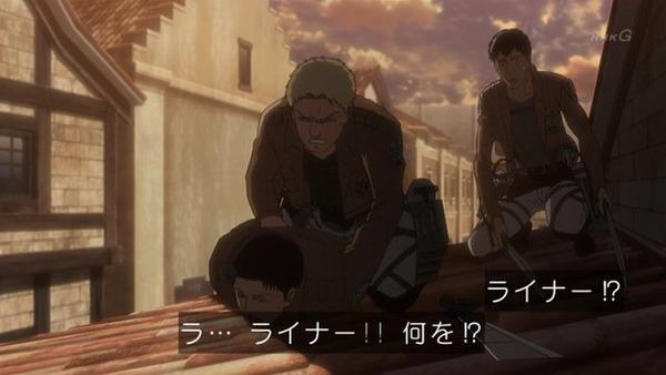 「進撃の巨人」52話感想 (52)