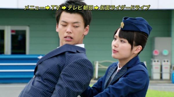 「仮面ライダードライブ」2話 (6)