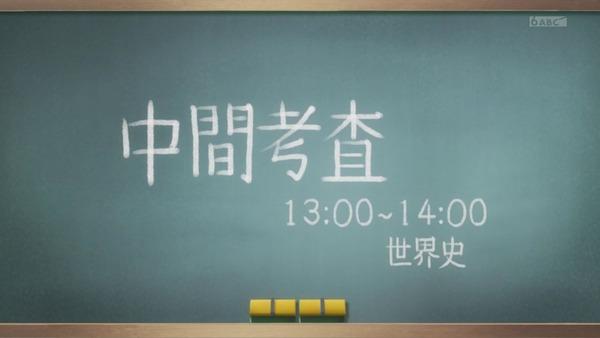 「球詠」5話感想 (119)