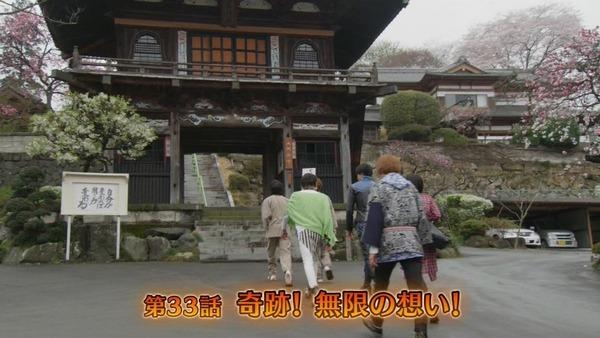 「仮面ライダーゴースト」33話感想 (1)