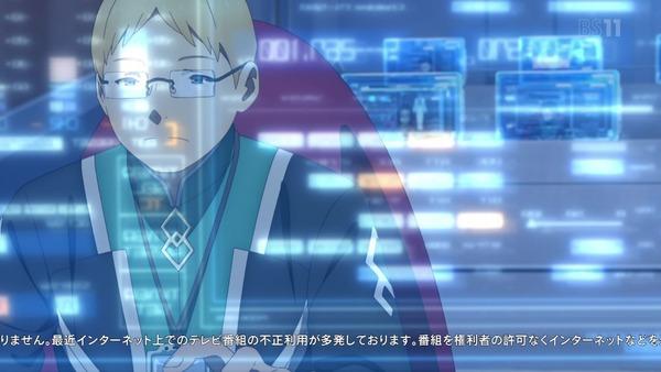 「FateGrand Order 絶対魔獣戦線バビロニア」FGO 1話感想 (3)
