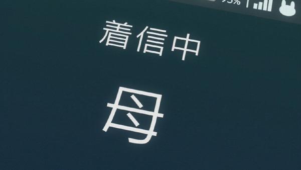「小林さんちのメイドラゴン」11話 (61)
