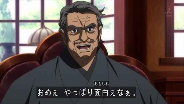 「機動戦士ガンダム 鉄血のオルフェンズ」 (59)