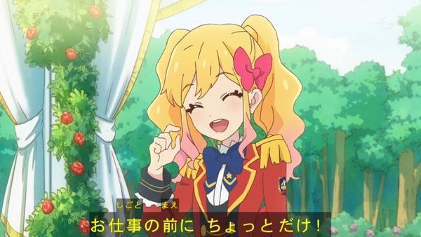 「アイカツスターズ!」第78話 (21)