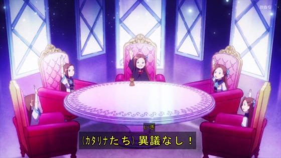 「はめふらX」2期 9話感想 (41)