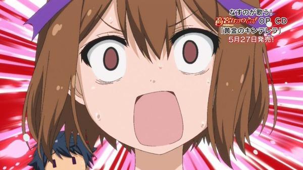 てーきゅう 4期/高宮なすのです! (16)