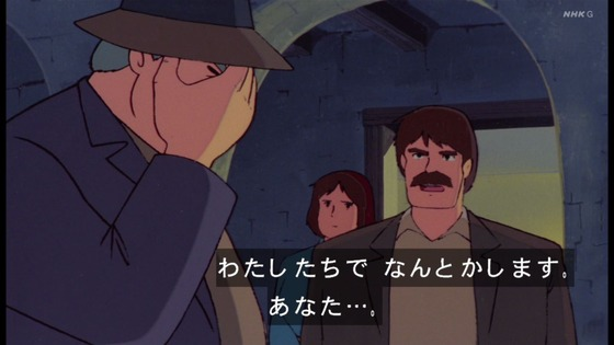 「未来少年コナン」第14話感想  (108)