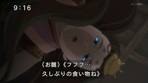 「ゲゲゲの鬼太郎」6期 46話感想 (27)