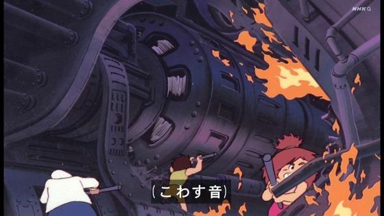 「未来少年コナン」第25話感想(実況まとめ)画像  (34)