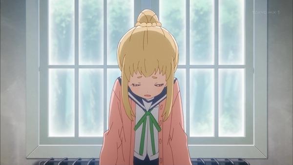 「恋する小惑星」7話感想 画像 (8)