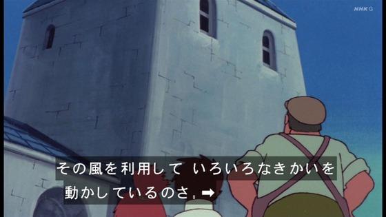 「未来少年コナン」第14話感想  (29)