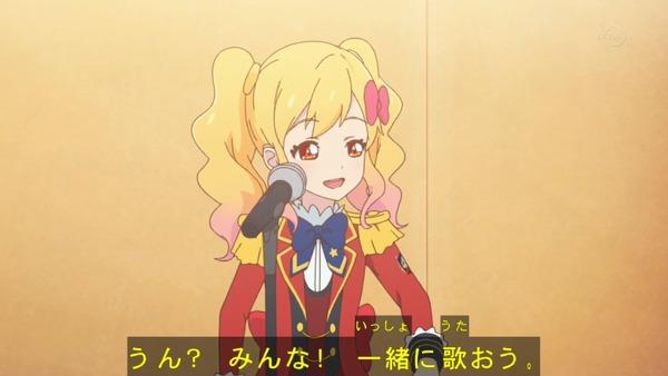 「アイカツスターズ!」第85話 (57)