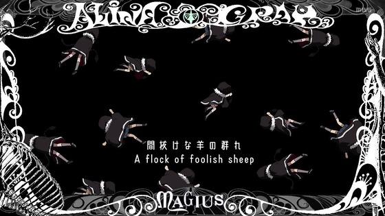 「マギアレコード 2期」6話感想 (84)