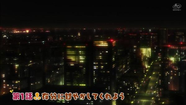 「世話やきキツネの仙狐さん」1話感想 (18)