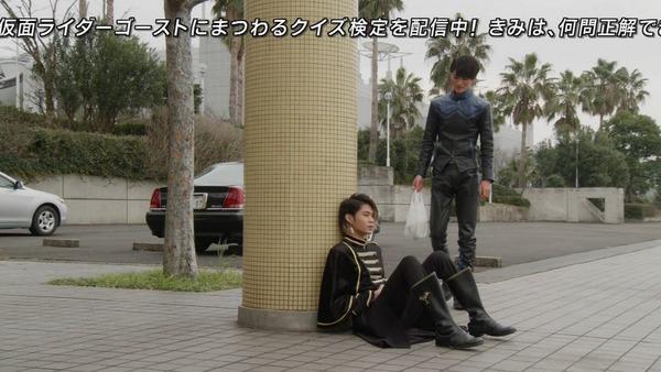 「仮面ライダーゴースト」23話感想 (8)