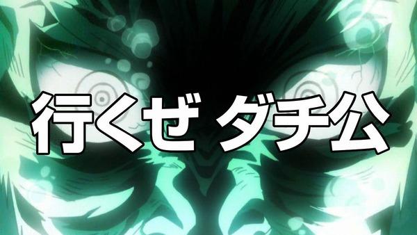 「天元突破グレンラガン」25話 (55)