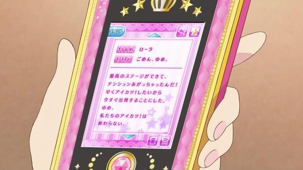 「アイカツスターズ!」第100話 最終回 (139)