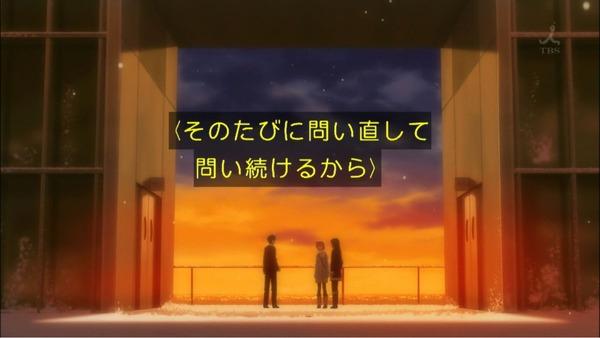 俺ガイル (52)