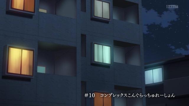 「青春ブタ野郎」10話感想 (8)