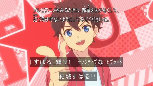 「アイカツスターズ!」第17話感想 (1)