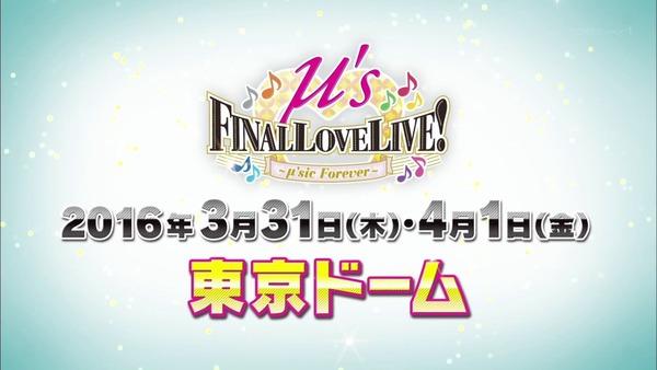 μ's Final LoveLive! (2)