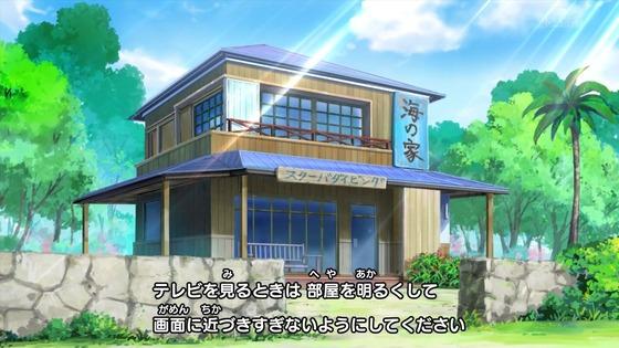 「トロピカル~ジュ!プリキュア」1話感想 (1)