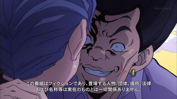 「ジョジョの奇妙な冒険 ダイヤモンドは砕けない」6話感想 (2)
