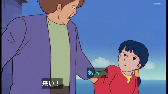 「未来少年コナン」第9話感想 (88)