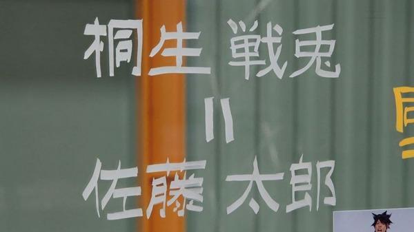 「仮面ライダービルド」7話 (4)