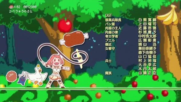 「神撃のバハムート VIRGIN SOUL」11話 (64)