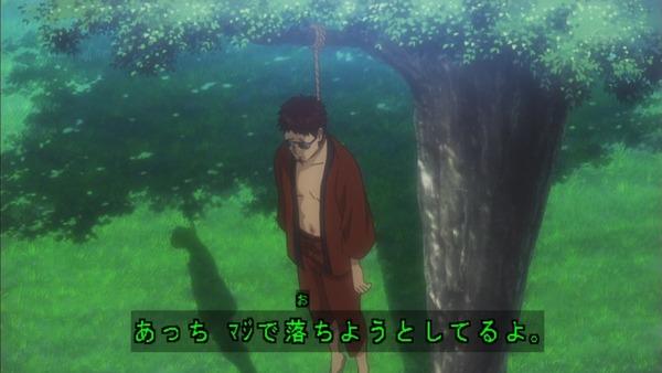 銀魂゜ (27)